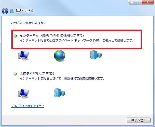 fnw_ip_remote_05_04