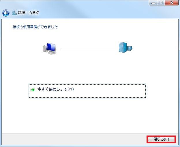 fnw_ip_remote_05_07