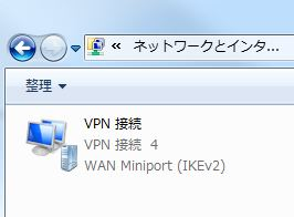 fnw_ip_remote_ikev2win_06