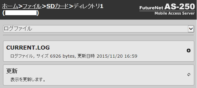 as250_log_sd