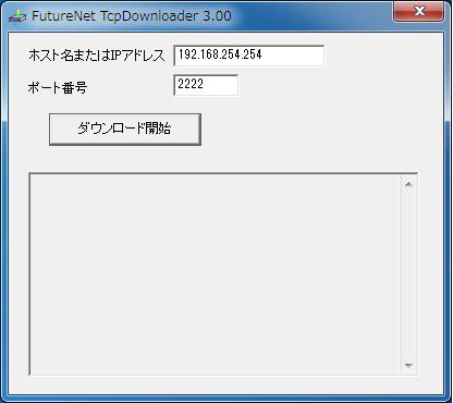 tcp_downloader_1