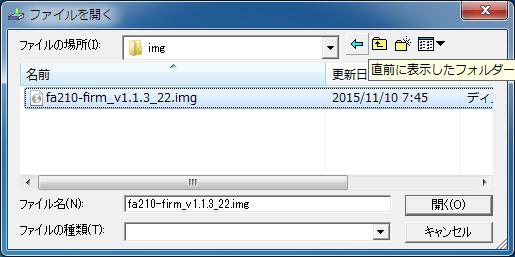 tcp_downloader_fa_2