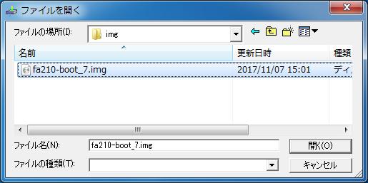 tcp_downloader_fa_boot2