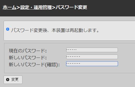 as_setting_login_password