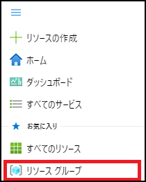 azure_rg_select