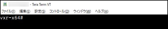 azure_ssh_console