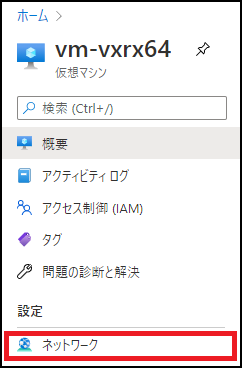azure_vm_network