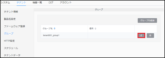 cms1300_grouplist_list