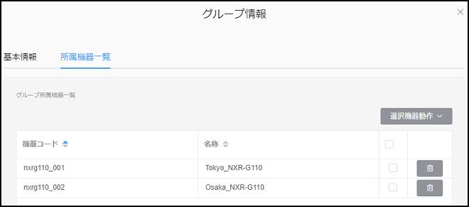 cms1300_grouplist_list_affiliation