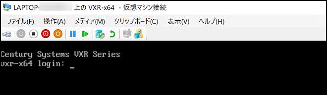 hyperv_vxr_login