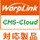 WarpLink CMS-Cloud