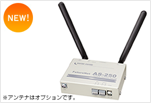 FutureNet AS-250/KL